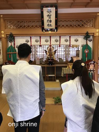 神縁結びの会2.jpg