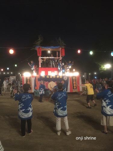 Photo 2017-08-20 20 05 31.jpg