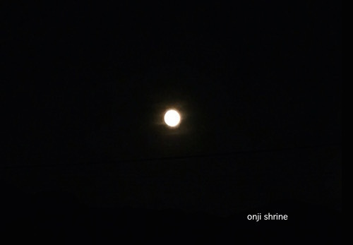 Photo 2017-10-04 23 18 47.jpg