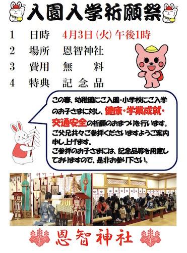 Photo 2018-03-17 16 47 25.jpg