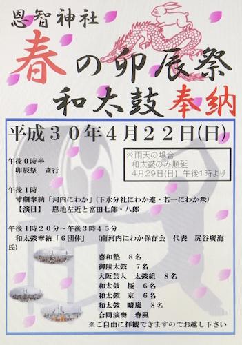 Photo 2018-04-15 17 48 46.jpg