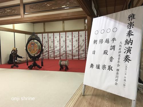 Photo 2018-05-02 12 34 00.jpg