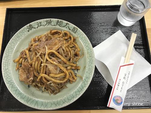 Photo 2018-06-20 11 45 50.jpg