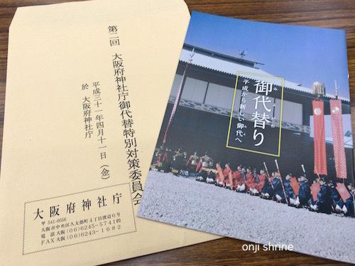 Photo 2019-04-12 15 01 42.jpg