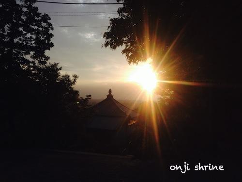 写真 Sep 20, 5 31 19 PM.jpg