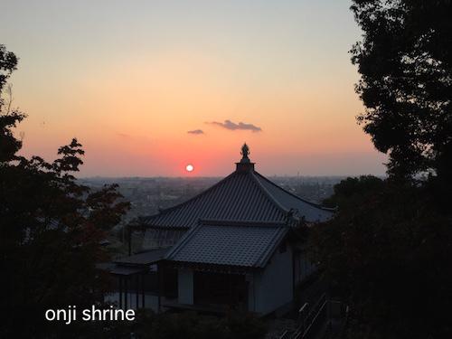 Photo 04-11-2016, 16 55 28.jpg