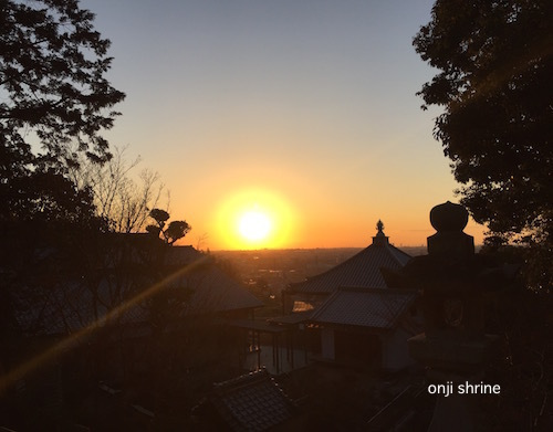 Photo 06-01-2017, 16 45 05 (1).jpg