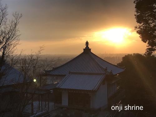 Photo 2017-03-14 17 41 52.jpg