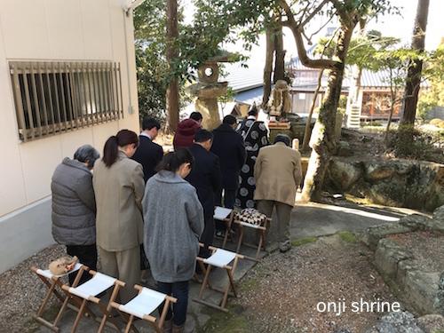 Photo 2018-01-16 12 59 49.jpg
