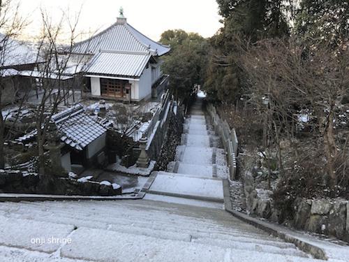 Photo 2018-01-27 7 49 13.jpg