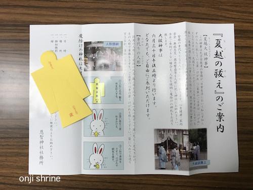 Photo 2018-05-30 18 42 21.jpg