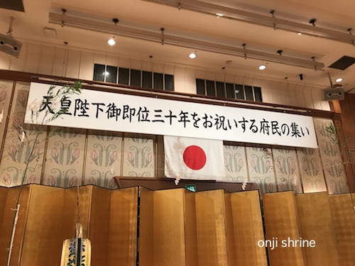 Photo 2018-08-18 10 46 55.jpg